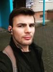 Dmytro, 24, Kiev