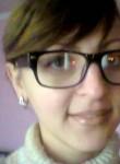 Альона, 31  , Krasyliv