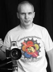 Игорь, 51, Russia, Saratov