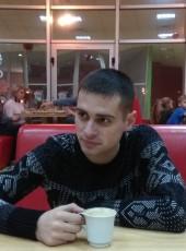 Dima, 28, Ukraine, Kryvyi Rih