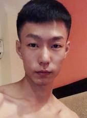 汤先生, 22, China, Guangzhou