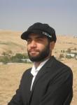 ali ali, 26  , Mazar-e Sharif