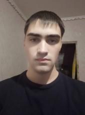 Sergey, 22, Russia, Shimsk