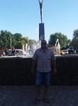 Дима, 36  , Vyshneve
