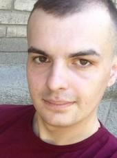 Andrey, 23, Ukraine, Kamieniec Podolski