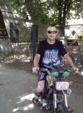 Vlad, 39, Ukraine, Nikopol