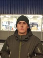 Vitaliy, 25, Ukraine, Kryvyi Rih