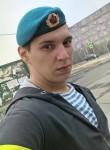 Harun, 28 лет, Екатеринбург
