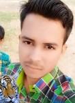 Rajveer Arya, 18  , Bisauli