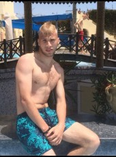 Tom Mermand, 21, France, Narbonne
