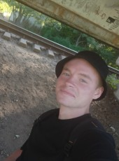 Nikolay, 24, Ukraine, Ternopil