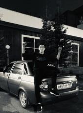 yuriy, 21, Russia, Izhevsk