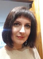Natalya, 41, Russia, Samara
