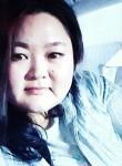 Asriyah, 40  , Ulaanbaatar