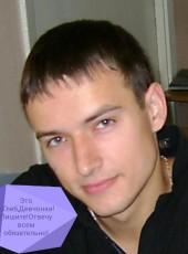 gleb, 37, Belarus, Hrodna