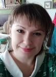 Аня, 33 года, Tighina