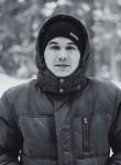 Артур, 28 лет, Кемерово