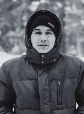 Artur, 28, Russia, Kemerovo