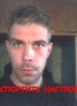 Aleksandr, 43  , Medvezhegorsk