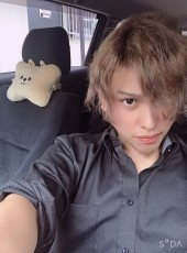 あき, 23, Japan, Chiba