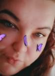 Lina, 32  , Yelizovo