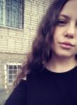 Ульяна - Набережные Челны