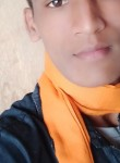 Banti, 21  , New Delhi