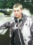 Sergey, 30  , Troitsk (MO)