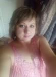 Olga, 34  , Biysk