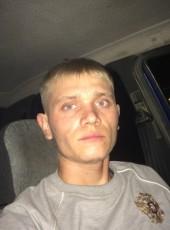 Nikolay, 24, Russia, Rostov-na-Donu
