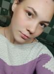 Ekaterina, 20  , Moscow