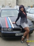 Alena, 48, Yalta