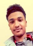 ابو بكر, 19, Sanaa