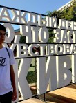 nikita, 19  , Starokorsunskaya