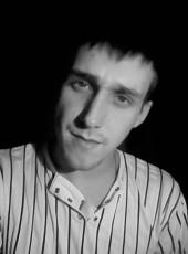 Михаил, 23, Россия, Красноярск