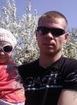MAKS, 35, Kemerovo