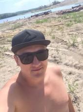 maks, 29, Russia, Seversk