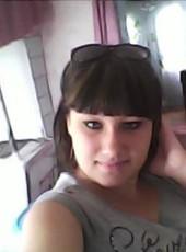 марина, 19, Россия, Ростов-на-Дону