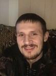 Никита, 32 года, Бодайбо