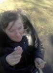 Татьяна - Черняховск