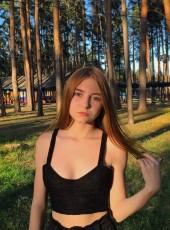 Masha, 18, Russia, Yalta