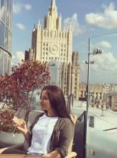 Marina, 24, Russia, Moscow