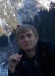 Abdul, 18, Mytishchi