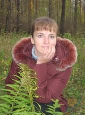 Tatyana, 40, Russia, Samara