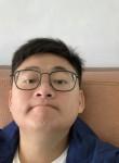 韦少爷, 25, Shenzhen