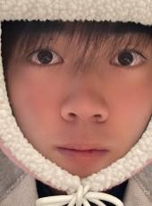 りゅうのすけ, 18, Japan, Kobe