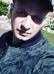 Dmitriy, 35, Novoyavorivsk