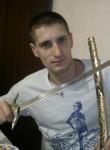 Андрей, 36 лет, Волгоград