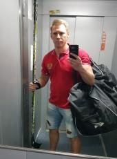 Mikhail, 34, Russia, Samara