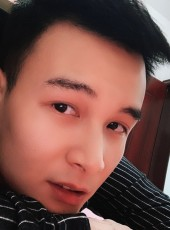 M w c, 26, China, Changsha